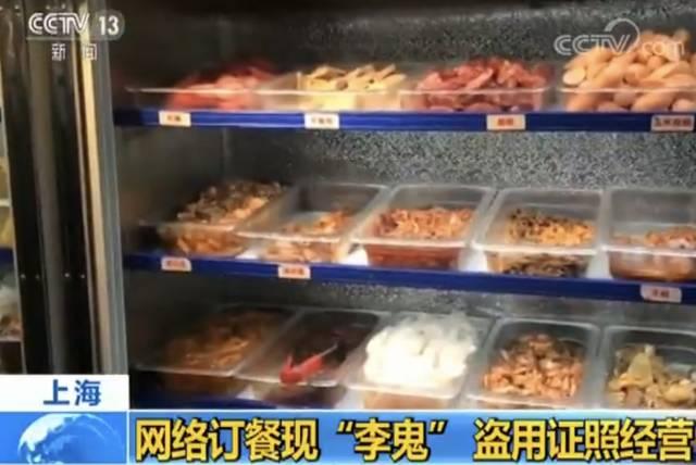 """美团、大众点评订餐平台现""""李鬼""""福州的宝宝还能好好吃外卖吗?"""