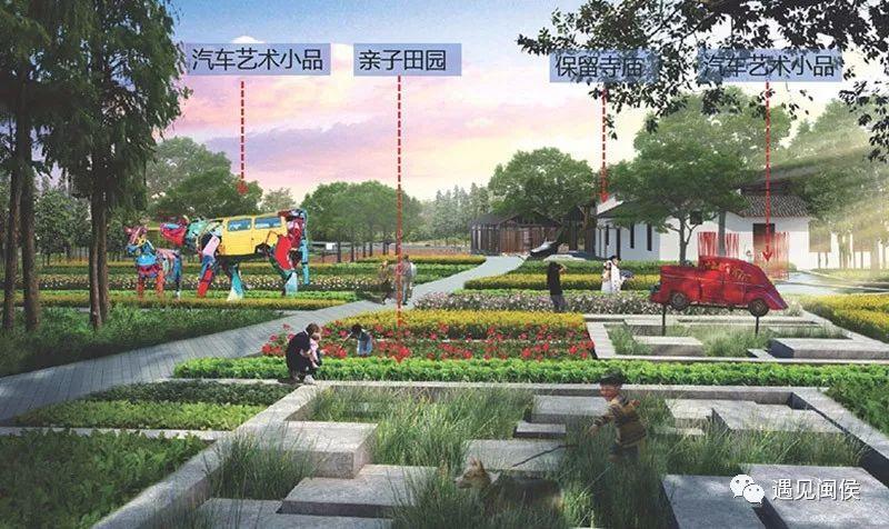 好特别!福州这座元素,富含汽车文化公园特色,就广东省重工建筑设计院有限公司杭州图片
