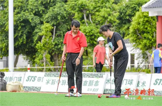 福建省全民健身运动会门球项目总决赛今日在平