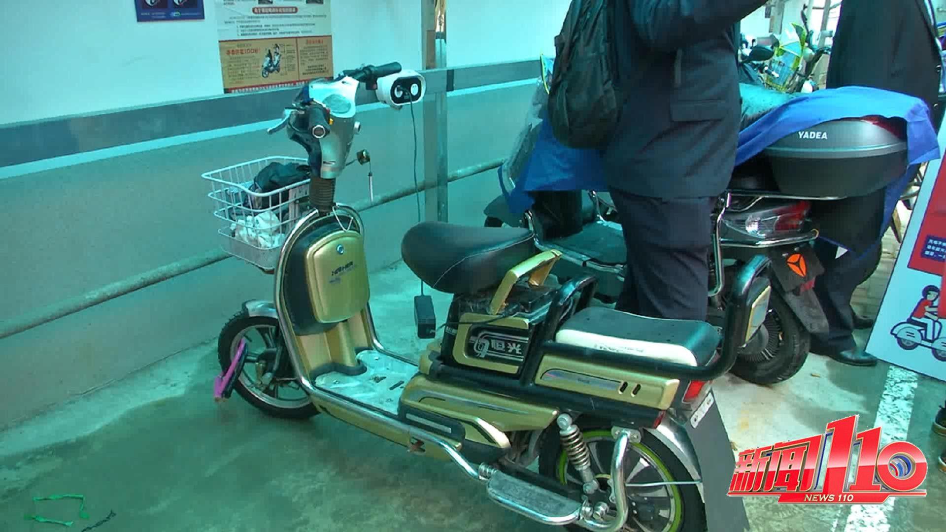 电动自行车专项整治领导小组成员单位的引导下 电动自行车智能充电桩