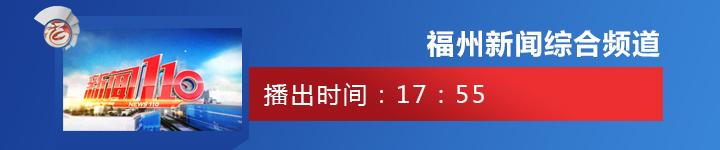 """百对""""新福州人""""认养同心树 集体在榕城喜结连理"""