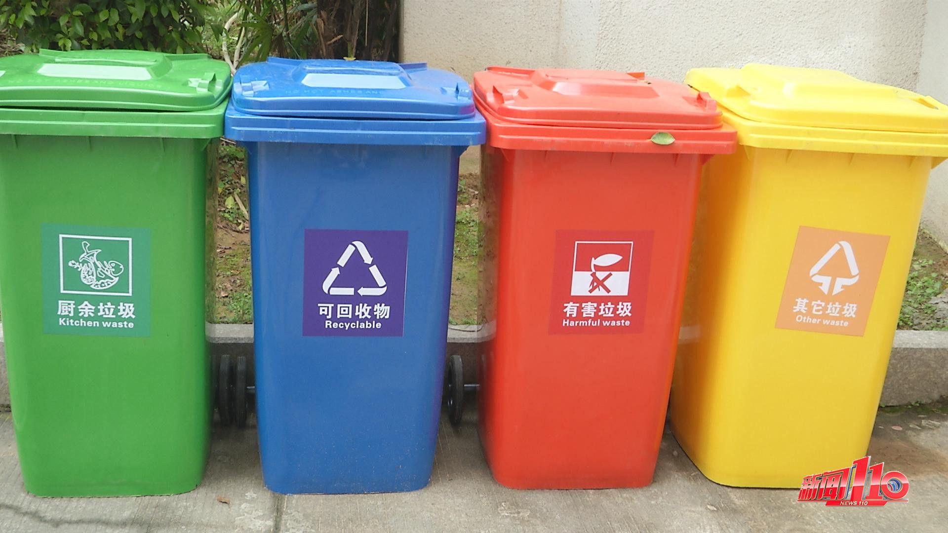 丰富的垃圾分类宣传片和海报 什么是有毒有害物质?