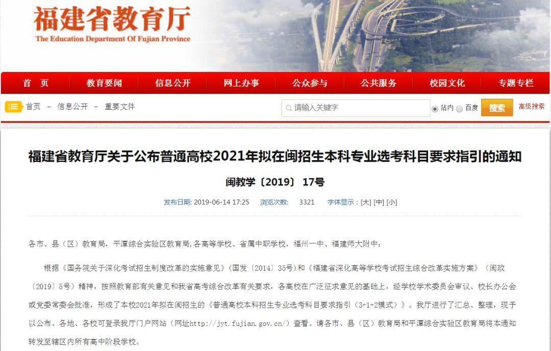 http://www.7loves.org/yishu/653410.html