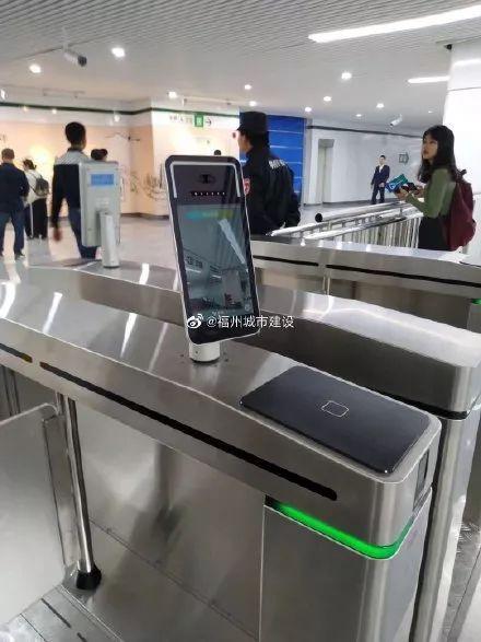 福州地铁将实现刷脸支付!?还有