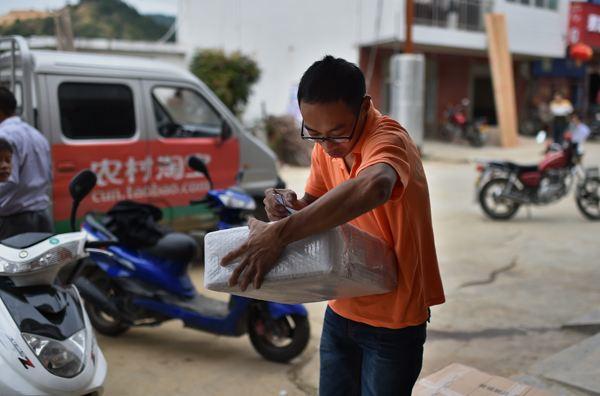 http://www.xqweigou.com/zhengceguanzhu/39789.html