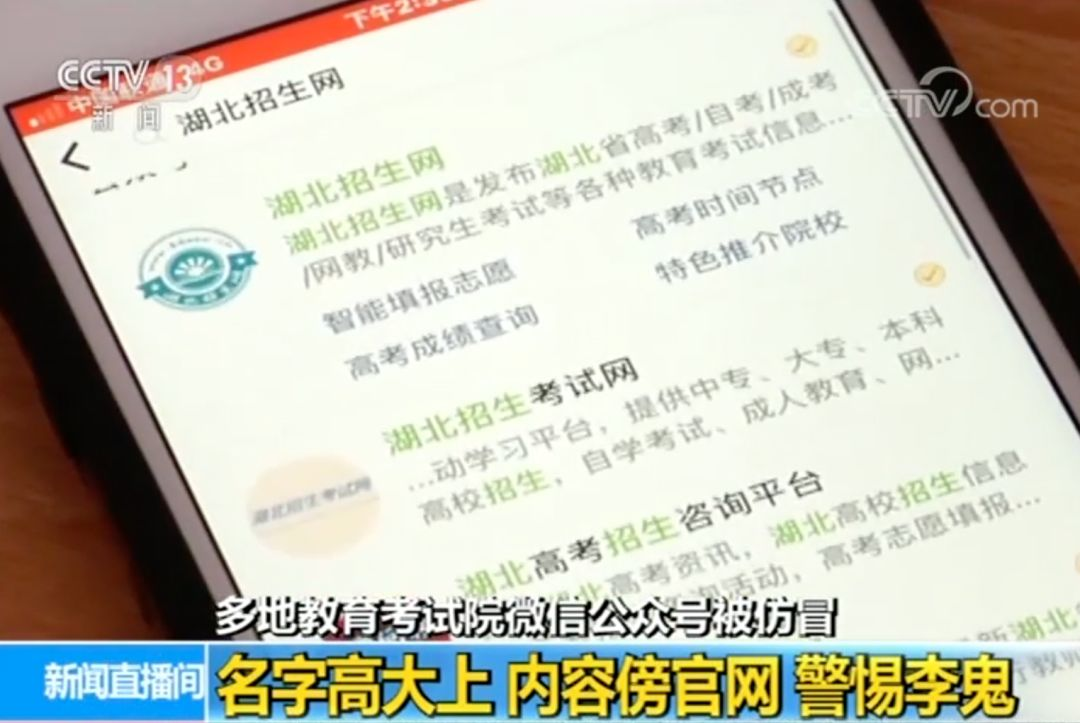 http://www.clcxzq.com/caijingfenxi/7777.html