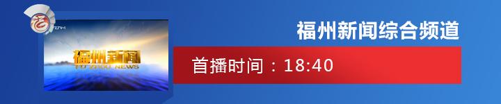 【内附视频】福州最大旱地喷泉广