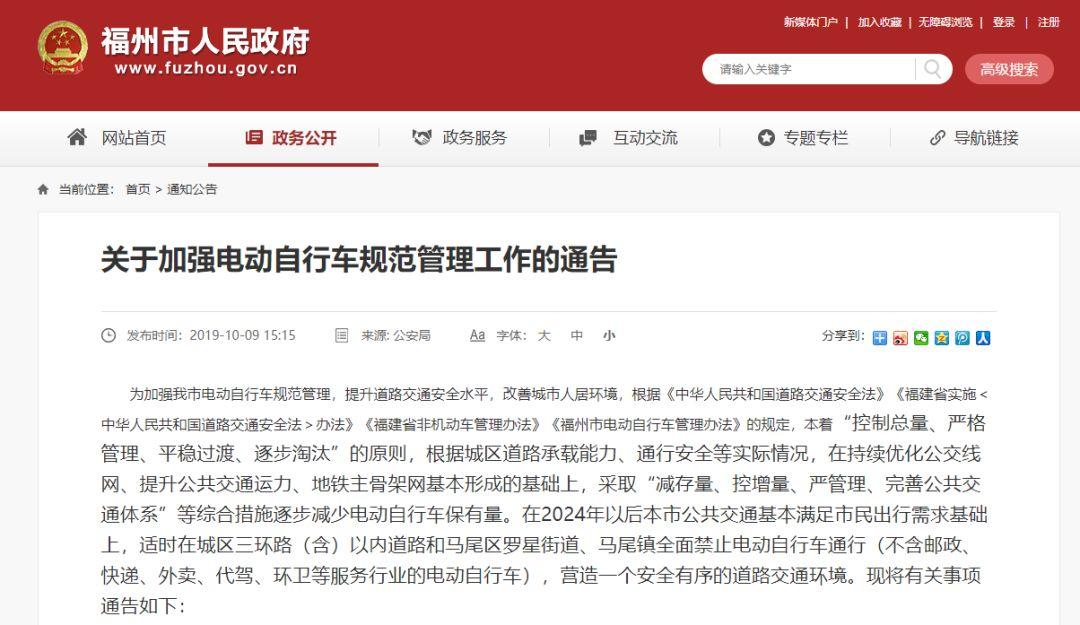 http://www.clcxzq.com/caijingfenxi/11414.html