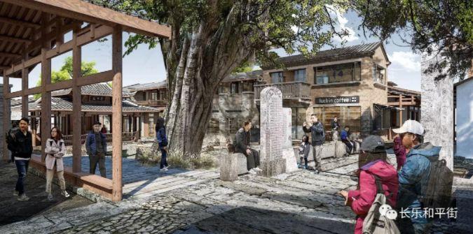 福州又一历史文化街区即将开放!