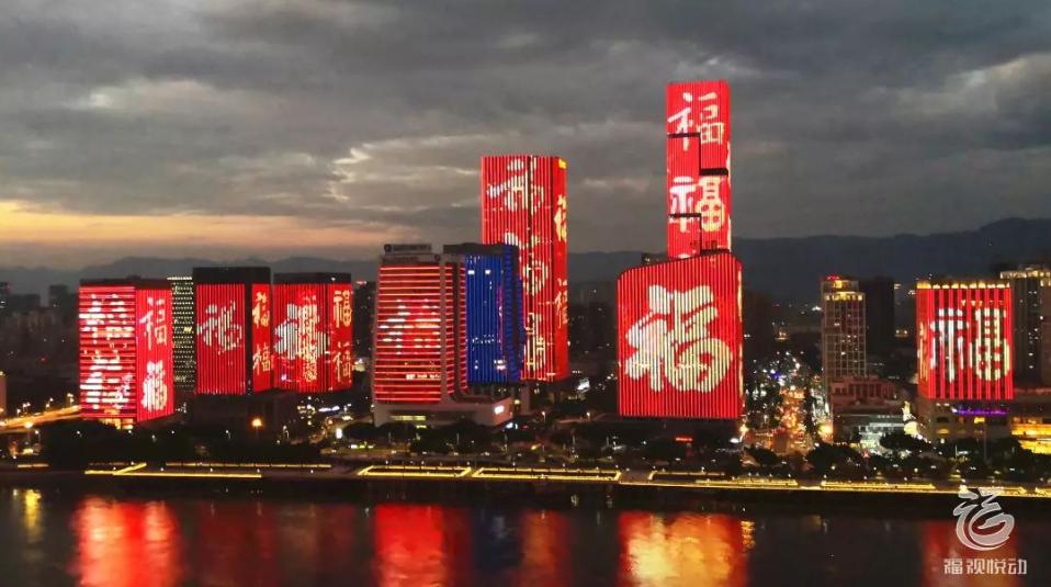 """震撼!昨夜,""""中国红""""强势霸屏福州!"""