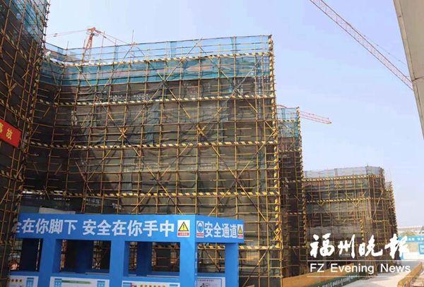 福州滨海新城实验幼儿园主体工程