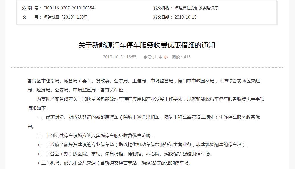 http://www.jienengcc.cn/hongguanjingji/148551.html
