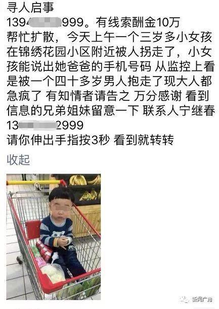 http://www.clcxzq.com/changlefangchan/13273.html