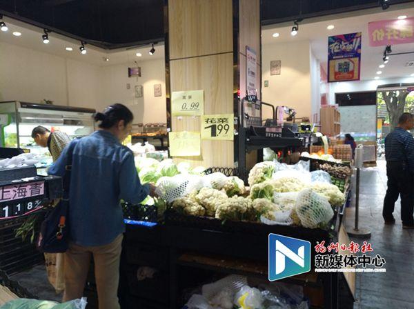 福州蔬菜产量持续位居全省首位