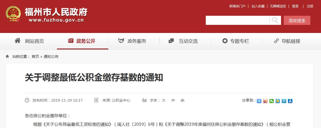http://www.clzxc.com/changlejingji/13461.html