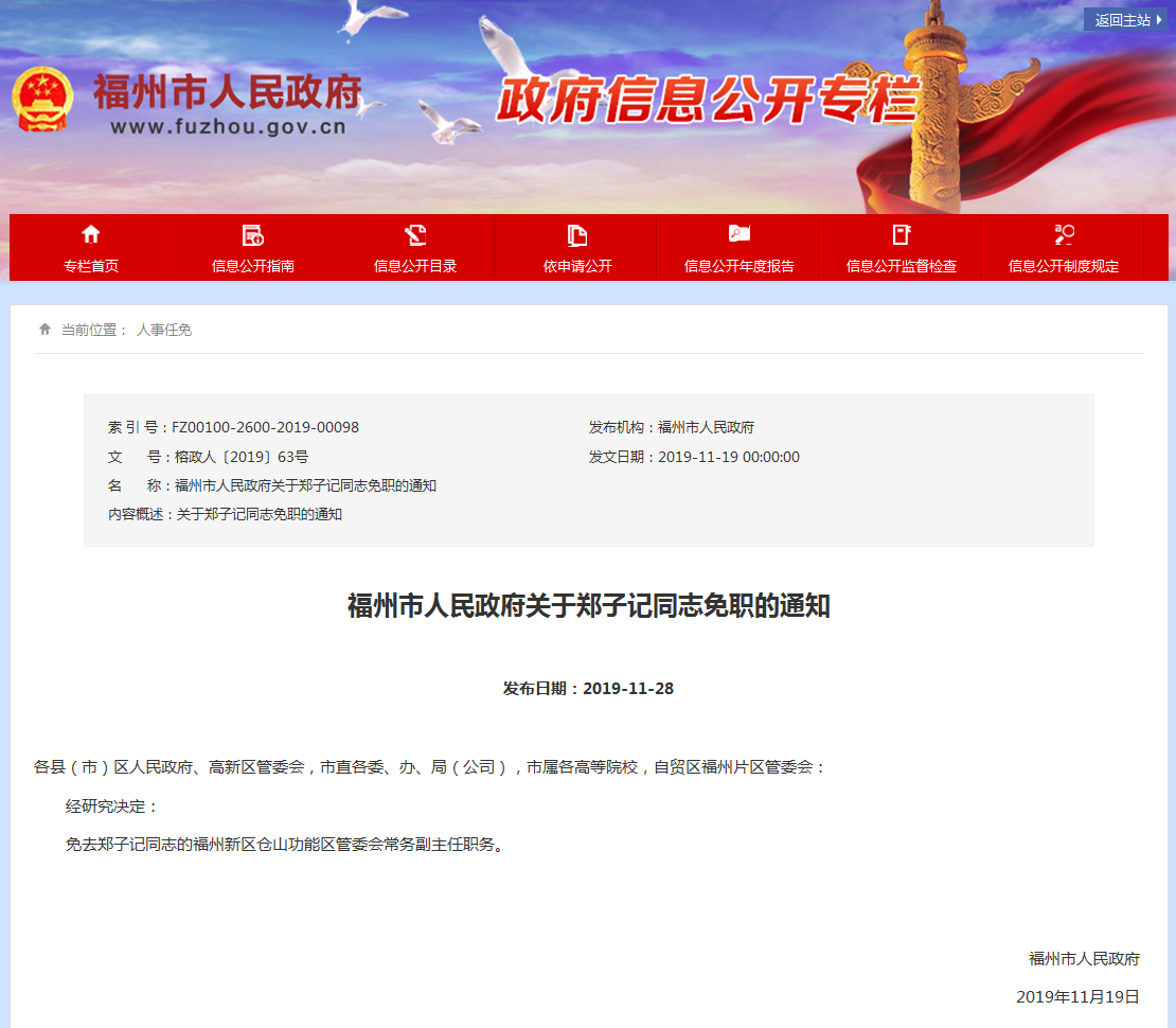 http://www.clcxzq.com/shishangchaoliu/14412.html