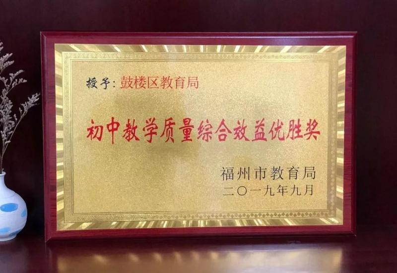http://www.jiaokaotong.cn/zhongxiaoxue/288943.html