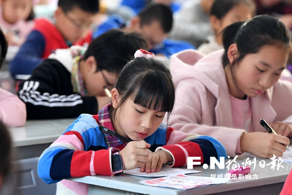 中小学生汉语作文等级评价活动全
