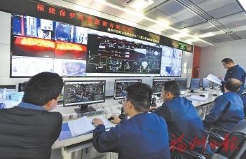 福州市红庙岭循环经济产业园建设