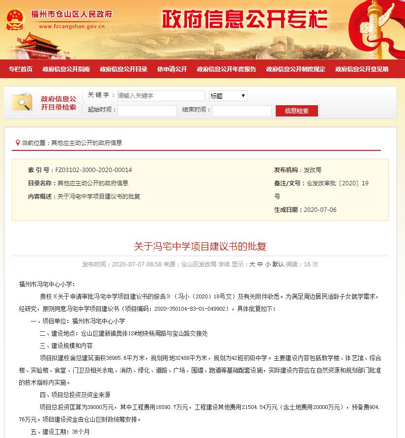 http://www.clzxc.com/changlejingji/25723.html