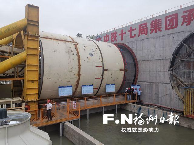 福州滨海快线首台盾构机始发 岱