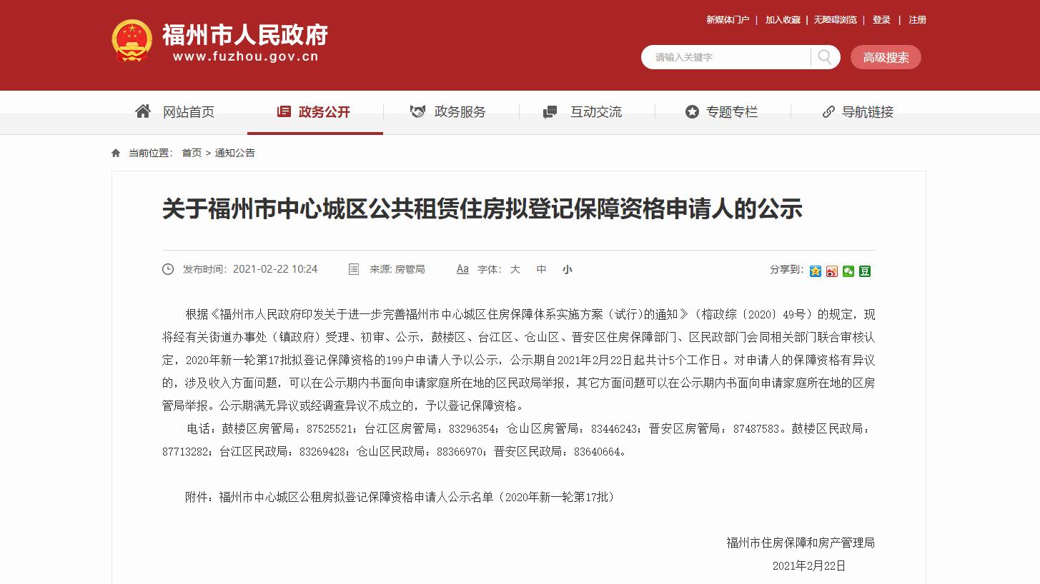 http://www.house31.com/zhuangxiuweihu/159408.html